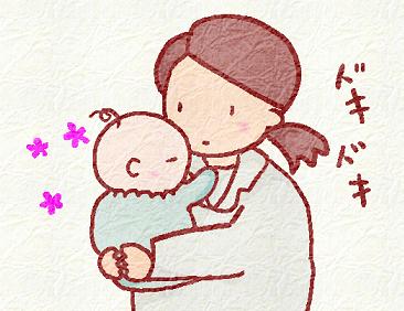 3:赤ちゃんに接近中