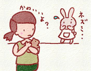 12:ハムスターはネズミ?