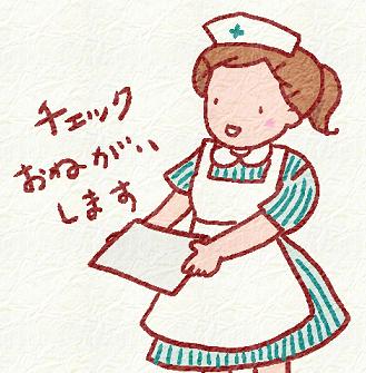 13:看護学生さん