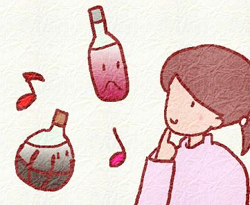 24:ワイン