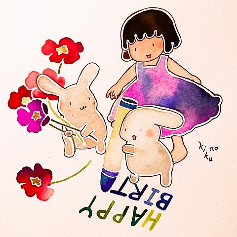 Happy Birth...